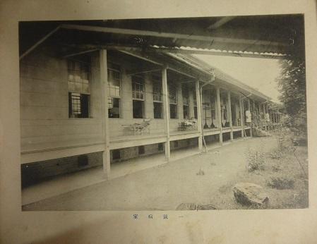 福知山衛戍病院写真帖6