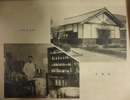 福知山衛戍病院写真帖9