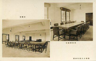 第四十八銀行本店新築記念004
