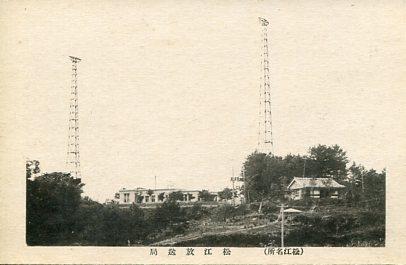松江放送局001