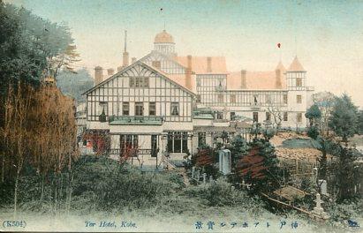 神戸トアホテル001