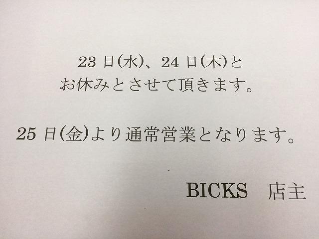 ss-IMG_4688.jpg