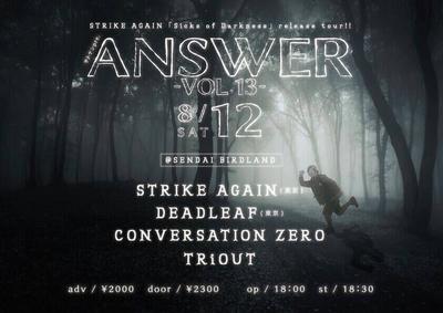 20170812_flyer_4