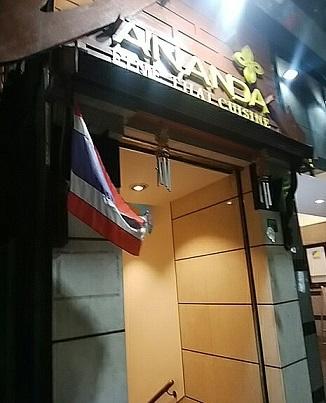 アナンダ 入口