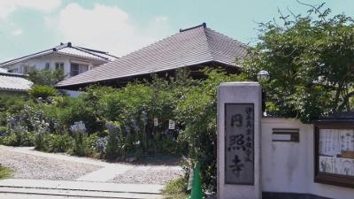 円照寺入口