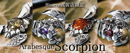 G-Scorpion-pcsm2.jpg