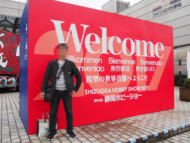 2017静岡tw001