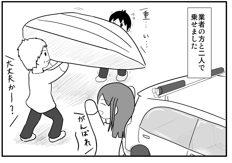 ボート 作成用0015