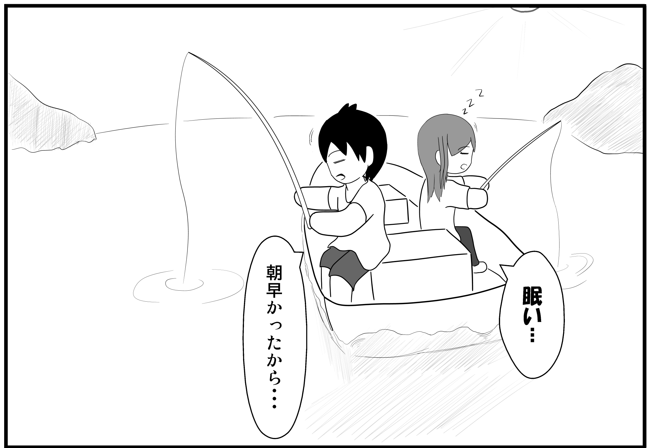 ボート 作成用