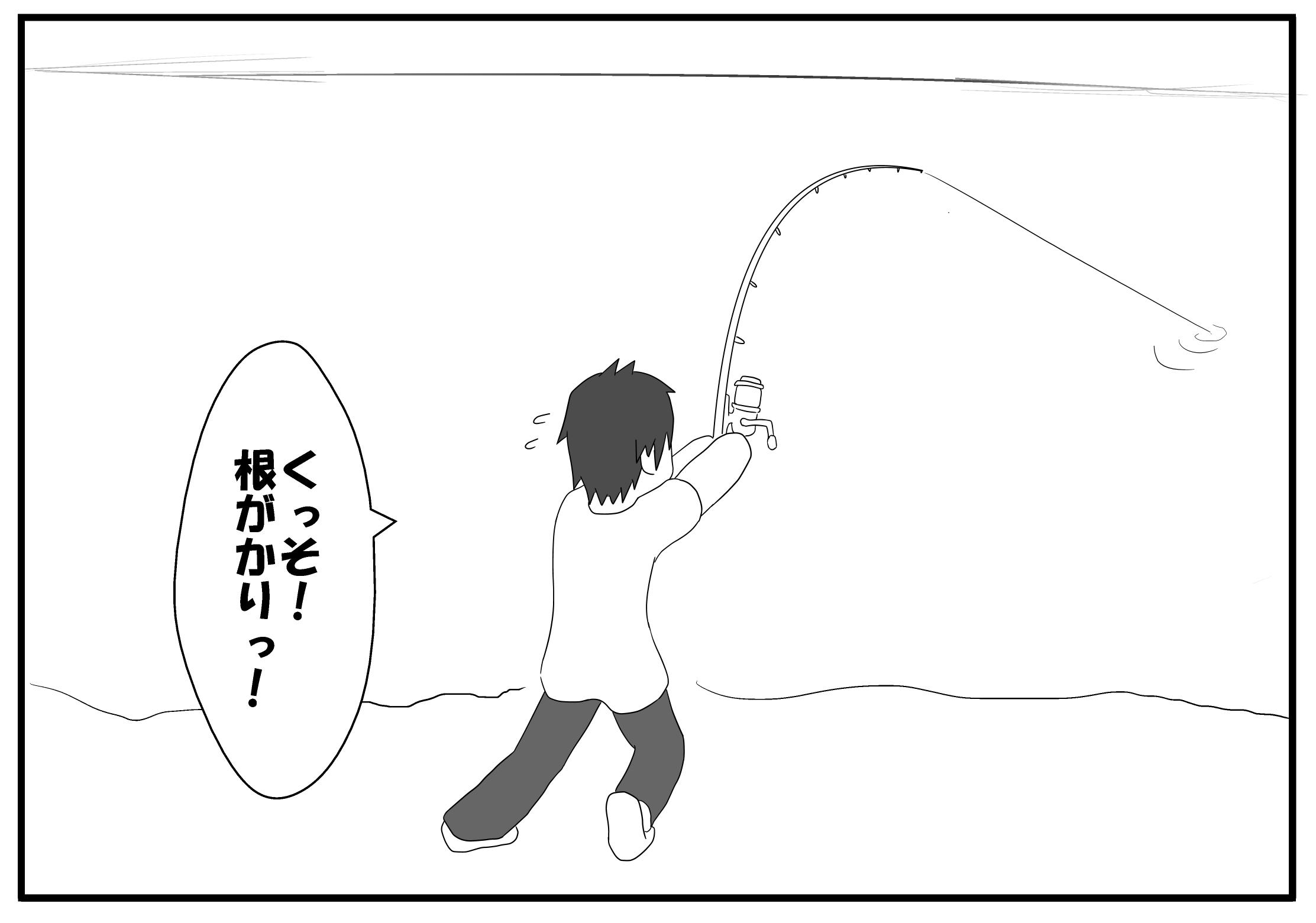 ボート 作成用 - コピー