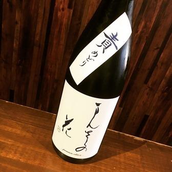 まんさくの花 premium edition 純米吟醸生原酒 責めどり