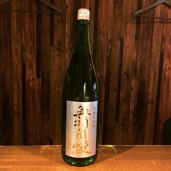 奥羽自慢 純米大吟醸 山田錦 瓶囲い原酒