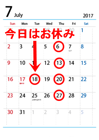 2017-7 - コピー