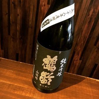 鶴齢 純米吟醸 山田錦50
