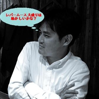 IMG_5934 - コピー (2)
