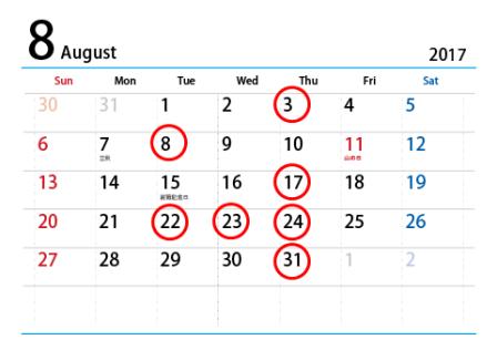 calendar-newsim-a4y-2017-8.png