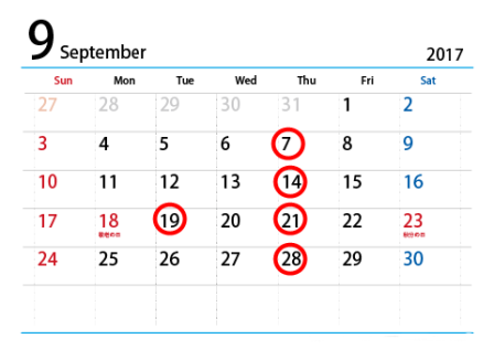 calendar-newsim-a4y-2017-9.png
