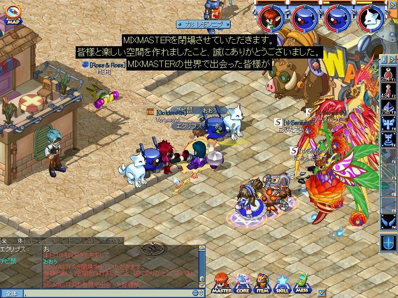 MixMaster_78.jpg