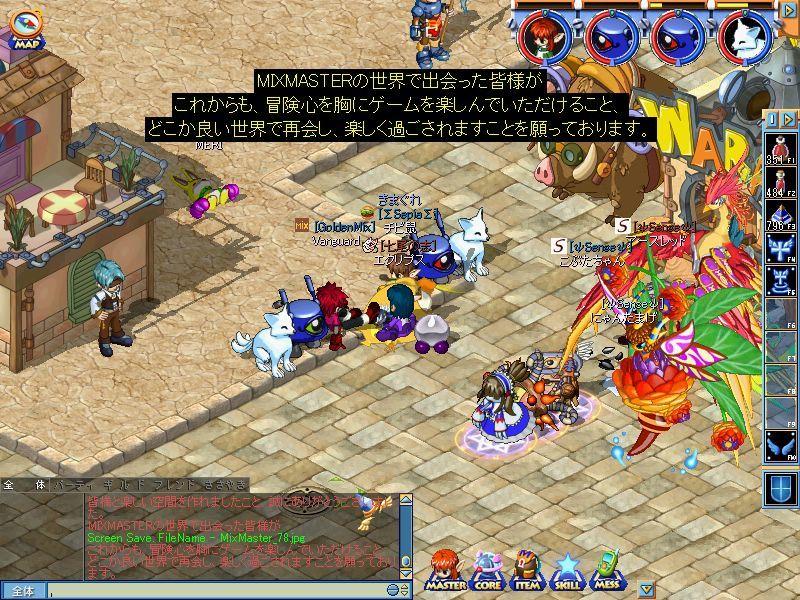 MixMaster_79.jpg