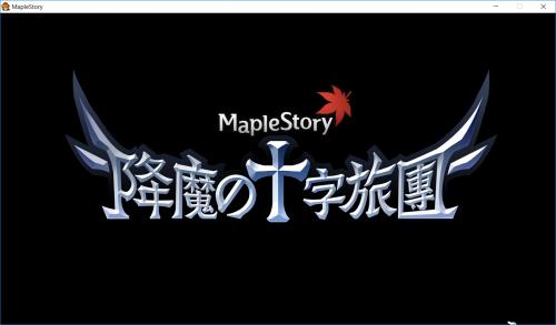 SnapCrab_MapleStory_2017-7-10_15-31-6_No-00.png