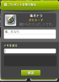 SnapCrab_NoName_2017-7-30_9-12-55_No-00.png
