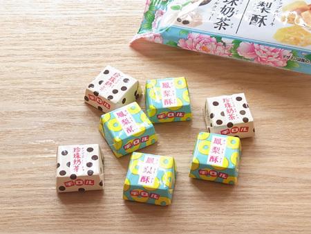 チロル 台湾甜品 パイナップルケーキ&タピオカミルクティー