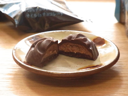 ブルボン ココナッツオイルXチョコレート