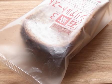 石窯シリアルトースト3枚入り タカキベーカリー