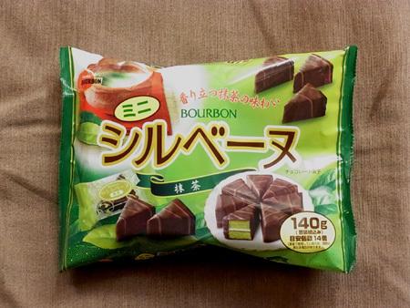 【ブルボン】ミニシルベーヌ 抹茶