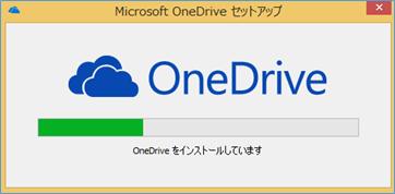 onedrivebz04.png