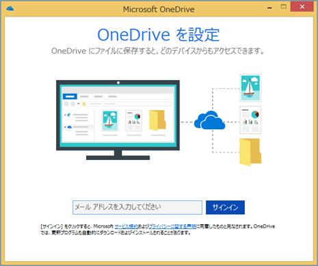 onedrivebz05.png