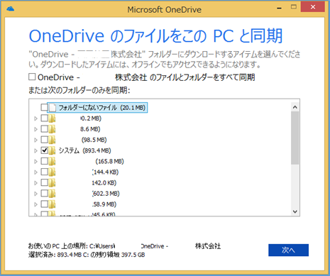 onedrivebz08.png
