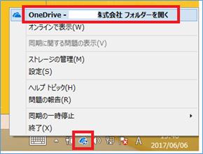 onedrivebz10.png