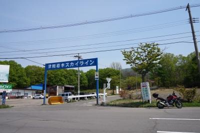 DSC06421r.jpg