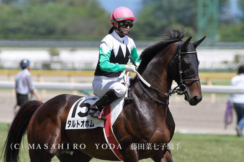 藤田菜七子騎手 (2)