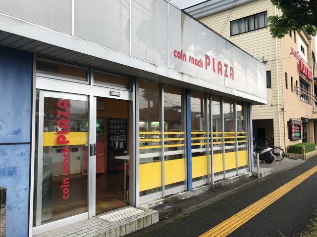 2017_08_16_plaza01