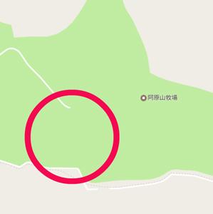 阿原山高原