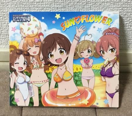 SUN♡FLOWER