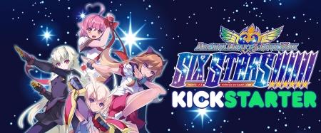 アルカナハート3 LOVE MAX SIX STARS!!!!!!