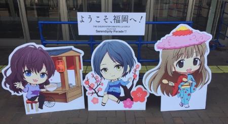シンデレラ福岡