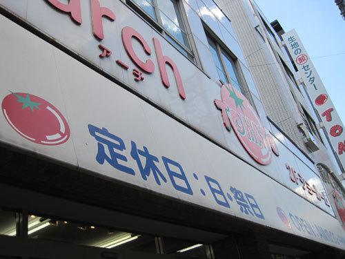 nippori_s1.jpg