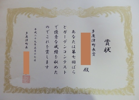 20170602_02.jpg