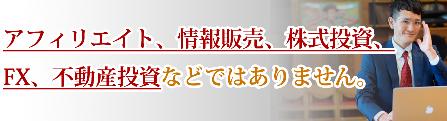 山田としや1