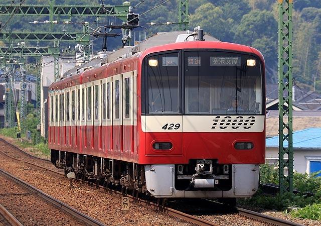a-938A0020.jpg