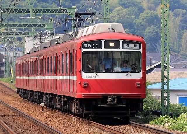 a-938A0048.jpg