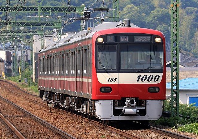 a-938A0074.jpg
