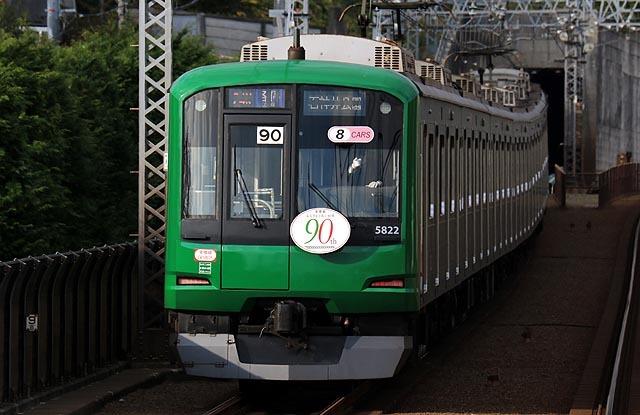 a-938A2439.jpg