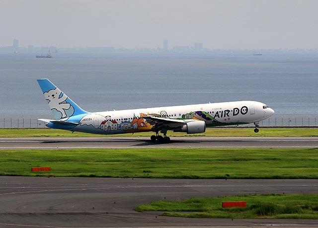 a-938A4866.jpg