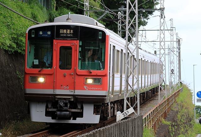 a-938A9104.jpg