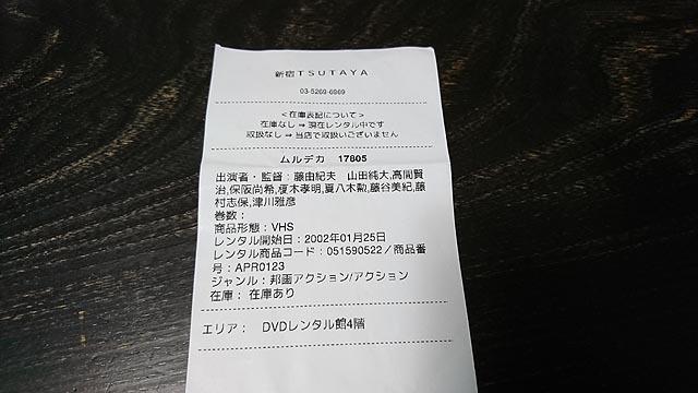 a-DSC_0629.jpg